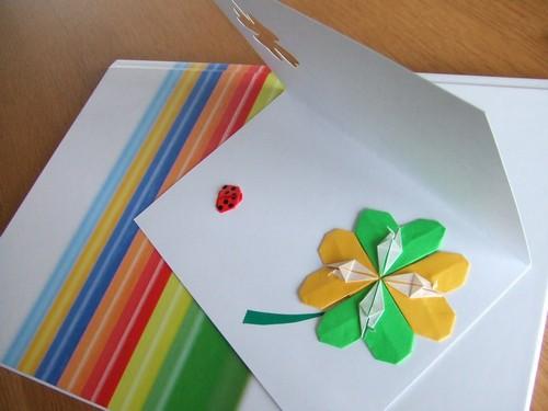 簡単 折り紙:折り紙 カード-deutschlandhenomichi.cocolog-nifty.com